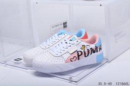图3_真标带半码PUMA彪马 2020夏新款低帮运动板鞋休闲鞋编码 121860L