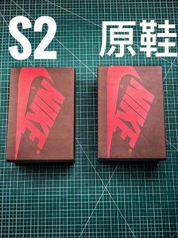 图1_S2纯原 VS 发售原鞋原盒 防尘纸 直观比对