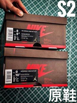 图2_S2纯原 VS 发售原鞋原盒 防尘纸 直观比对
