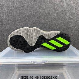 图3_爆款 阿迪达斯 adidas D O N Issue 1 米切尔1代低帮男子实战篮球鞋 尺码 40 46