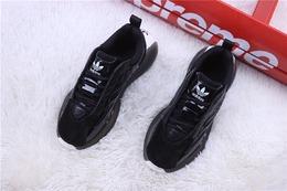 图3_阿迪NIZZA老爹鞋系列 Adidas 阿迪老爹鞋 黑色货号 DB0466尺码 40 41 42 43 44 2020新款 Adidas NIZZA 老爹鞋
