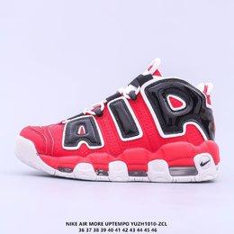 图3_耐克 Nike Air More Uptempo 96 OG 大皮蓬系列 大AIR 原装级最高工艺 原盒原标 极力推荐此版本 厚实而充满质感的皮质鞋面两側印刻了一对巨大的字母 AIR 独特炫酷的外观惊艳无比 因此也被国内鞋迷称之为 大AlR Air More Uptempo也是Nike历史上首次搭载全Max Aire气垫的篮球鞋 拥有强大的缓震性能 舒适的脚感更是毋庸置疑YUZH1010 ZCL货号 DO6718