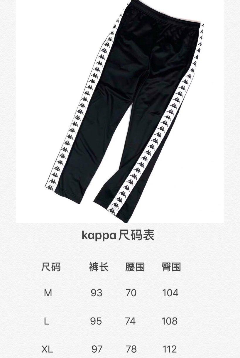 图9_kappa卡帕